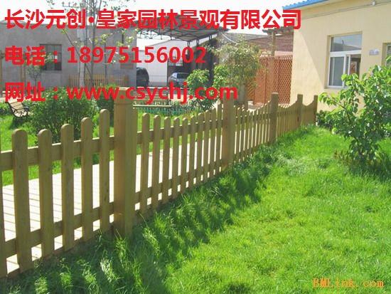 元创·皇家之防腐木围栏15|湖南防腐木|长沙防腐木